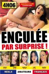 ENCULEE PAR SURPRISE