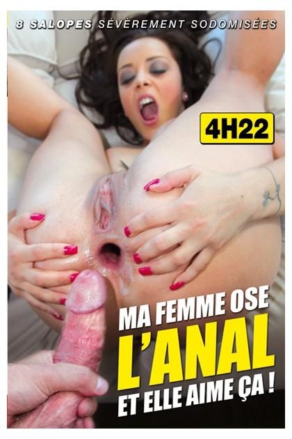 MA FEMME OSE L'ANAL ET ELLE...