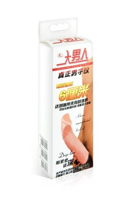 PENIS EXTENDED SLEEVE M2 Baile