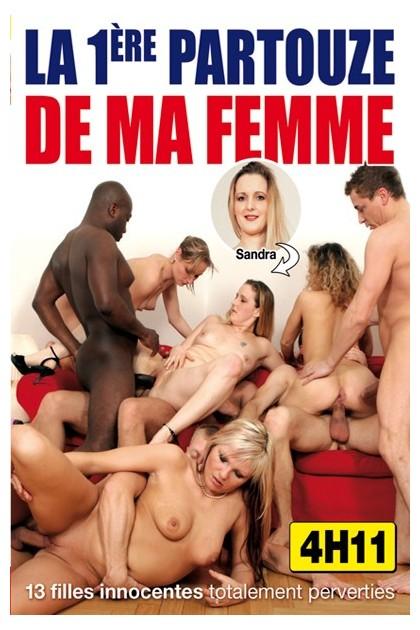 LA 1ERE PARTOUZE DE MA FEMME